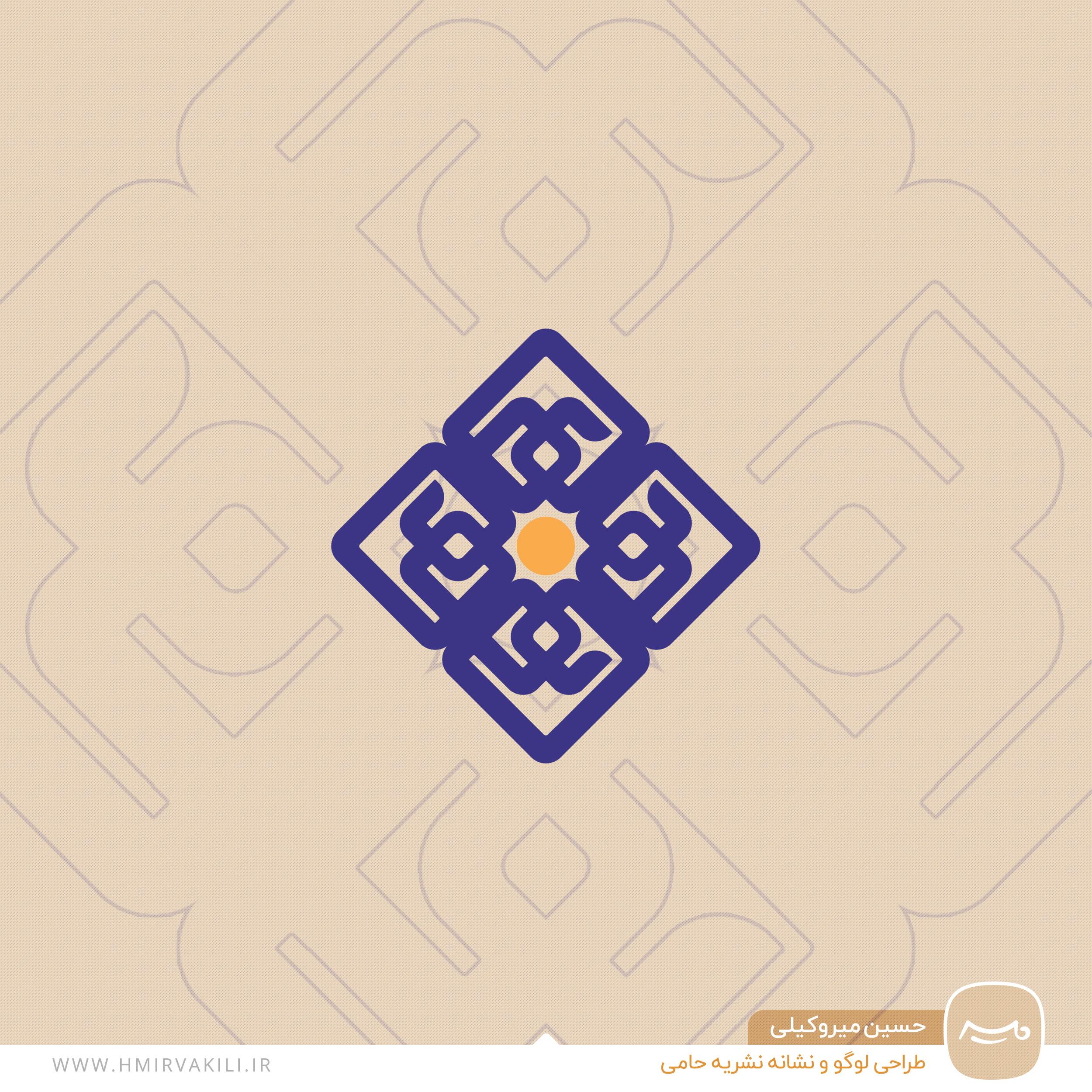 Hami Logo
